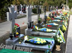 военное надгробие