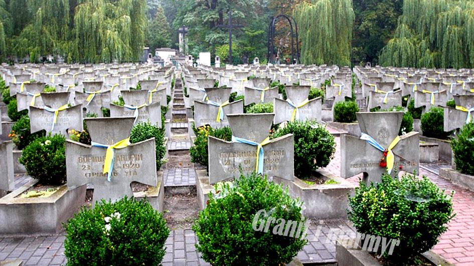 військове поховання